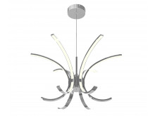 Boulevard 6 Arm Suspension Pendant