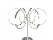 Lexington 6 Arm Table Lamp