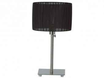 Vilnius Table Lamp