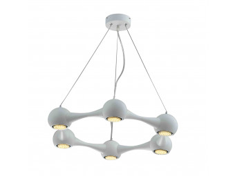 Perivale 6 Way Ring Suspension White