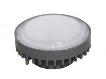 8132 Frosted Round G40 SMD LED Dimmable