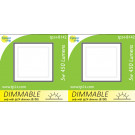 8142 Frosted Square G40 SMD LED Dimmable *2 Pack Bundle*