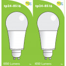 8516 LED 9W Frosted GLS L1/GU10 cap (2315 Replacement) 4000K *2 Pack Bundle*