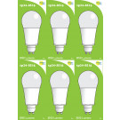 8516 LED 9W Frosted GLS L1/GU10 cap (2315 Replacement) 4000K *6 Pack Bundle*