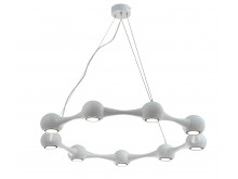 Perivale 9 Way Ring Suspension White