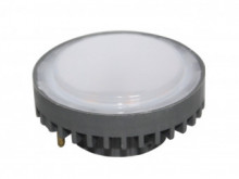 8132 Frosted Round G40 LED Dimmable 3000K (Warm White)