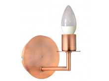 DAR Bruges Single wall light - NO SHADE
